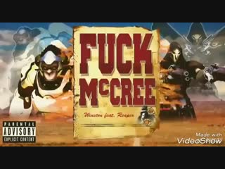Fuck McCree - Overwatch