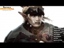 Mestro Game Stream Чат читается только с GoodGame Twitch YouTube