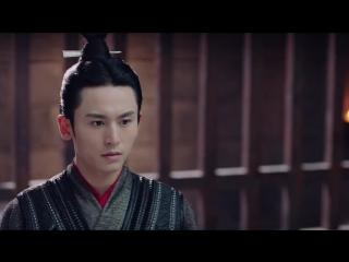 [STAR-TREK] Легенда о Юньси 11/48 серия