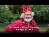 Академия Дураков Славы Полунина
