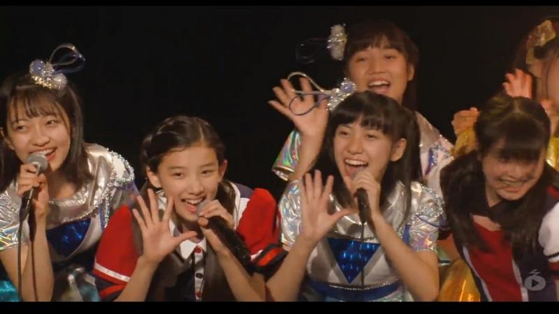 Rock a Japonica, Sakura Ebis, Hachimitsu Rocket, Majestic Seven - WE ARE STAR - Stardust Planet Tokyo VOL.1