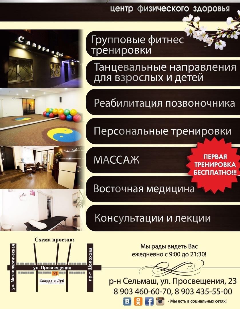 Афиша Ростов-на-Дону ДЕНЬ ОТКРЫТЫХ ДВЕРЕЙ