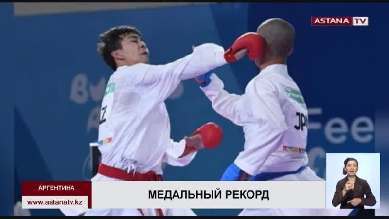Лучший результат за историю соревнований показала команда Казахстана на юношеской Олимпиаде в Аргентине