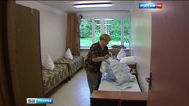 Вести Москва • Московские детские летние лагеря оснастят видеокамерами и wi fi
