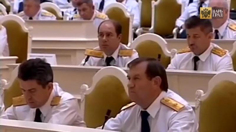 Бастрыкин предложил исключить «колониальную» 15 ст. Конституции