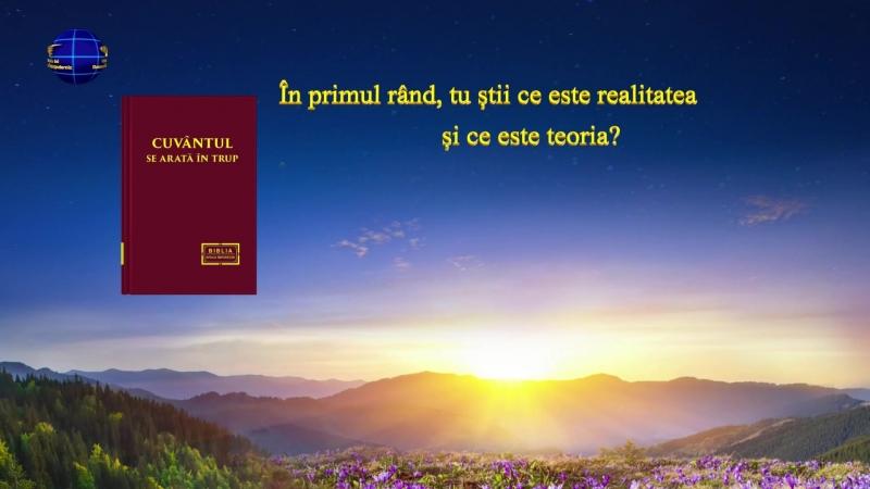 Când vedeți trupul spiritual al lui Isus va fi când Dumnezeu a făcut din nou cerul și pământul