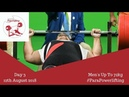 Men's Up To 72kg | Algiers 2018 WPPO African Championships