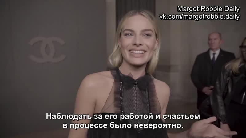 Интервью во время показа Chanel в Нью-Йорке, США | 04.12.18 (русские субтитры)