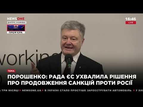 Порошенко: после обороны важным вопросом для меня стала децентрализация 17.12.18