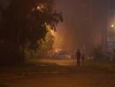 Хабаровск в тумане