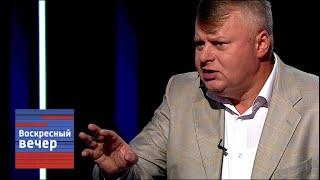 Трюхан: Оменян показывает всю УЩЕРБНОСТЬ случайных украинских политиков!
