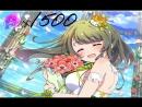 【Battle Girl High School】 Tokiwa Kurumi's Birthday Scout 1500 Stars