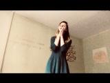 Кристина Заяц - Небо на двоих (Зара)