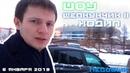 Как я смотрел шоу «Щелкунчик-2» Кадры жизни - Андрей Сергеевич