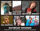 Михаил Делягин фото #3
