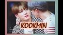 JIKOOK/KOOKMIN - Thank u next