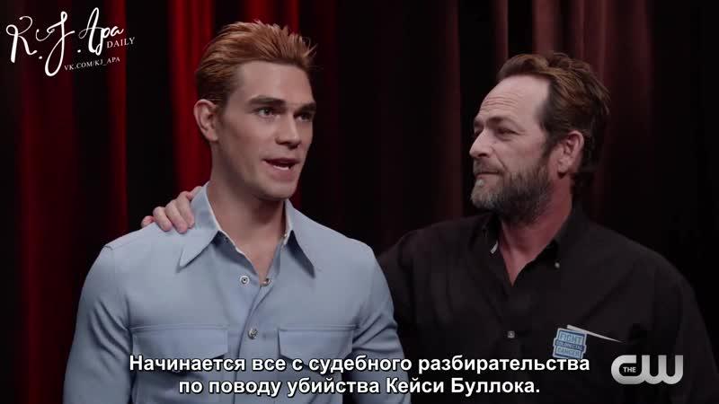 2018 › интервью для портала Mocy's › 5 октября русские субтитры
