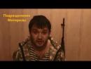 Эдуард Гилазов позывной Рязань. Командир ополчения ДНР