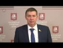 О поправках в Избирательный кодекс Москвы