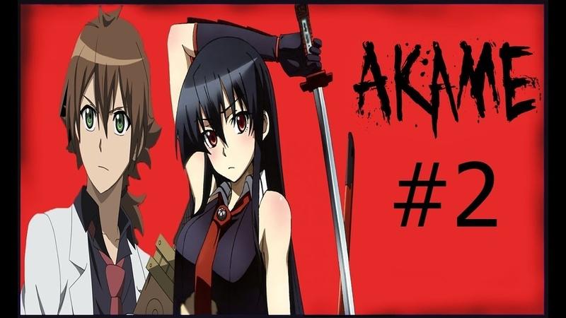 Первое задание Тацуми- AMV / Akame Ga Kill Bones - Branches