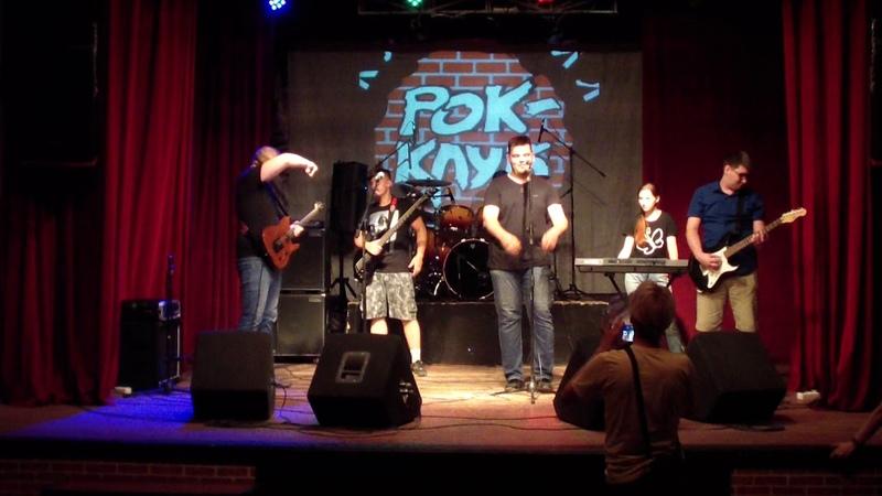 Группа Квест Клинский рок клуб 11 08 2018