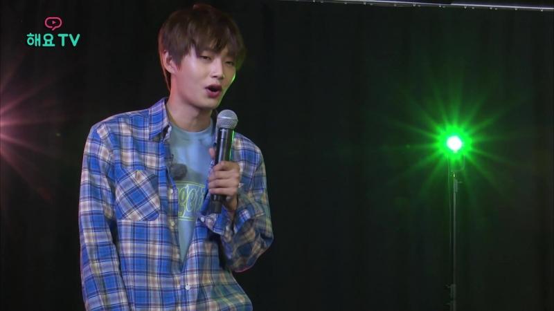 14.06.18 [HeyoTV] Услышим песню IU - Only I didn't know голосом Ёнгука