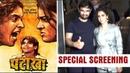 Special Screening Of 'Pataakha' Movie Aamir Khan Fatima Sana Shaikh Sunil Grover