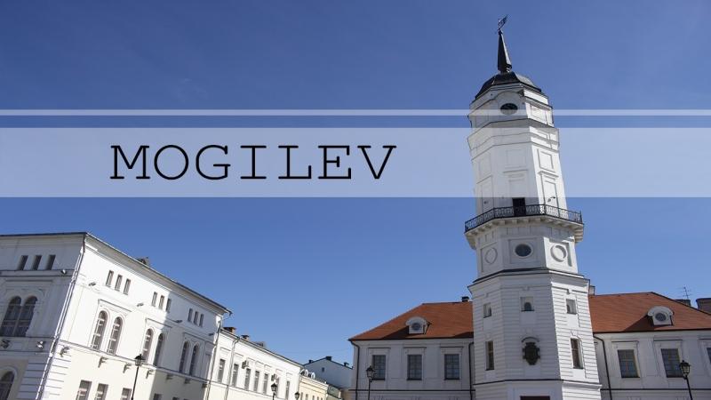 MOGILEV Могилёв Один день из жизни города