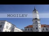 MOGILEV / Могилёв. Один день из жизни города