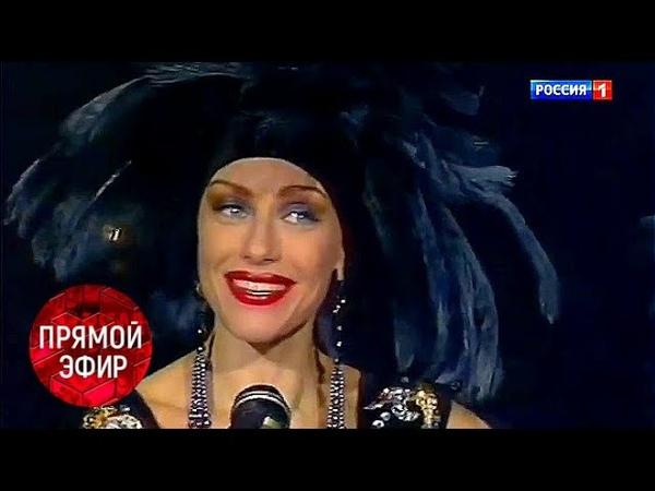 Первое интервью Ирины Понаровской после таинственного исчезновения. Малахов. Прямой эфир 29.11.18