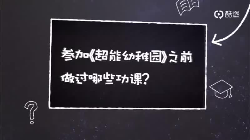 [Видео] 1810112 Цинь Фэнь (участник шоу Idol Producer и друг Джексона) упомянул Джексона в своём интервью
