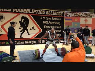 260kg, WPA Europeans 2018 ipf bar.