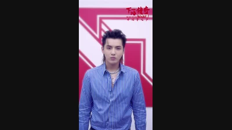 181021 KrisWu YiFan @ 'The Next Top Bang' Weibo Update
