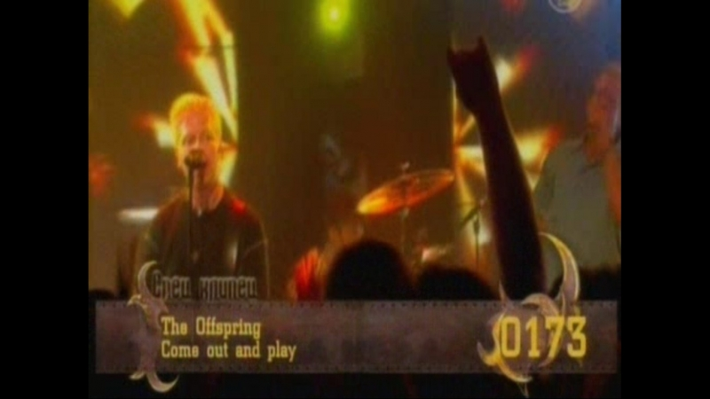 The Offspring - Come Out And Play (Live)