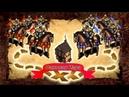 Heroes III SoD: Синяя Цитадель против Некра, Шаблон 6lm10a, Оппонент Gunnar
