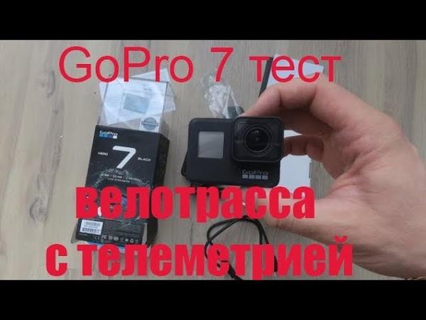 телеметрию видео - HQtor ru