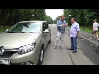90 000 км на Renault Logan 2 _ Большой тест драйв б/у