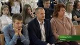 Глава города Александр Хлиманков стал героем ток-шоу
