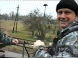 День претензий.Песня под гитару.Омон.Чечня 1995 г.Автор - исполнитель Валерий Некрасов.