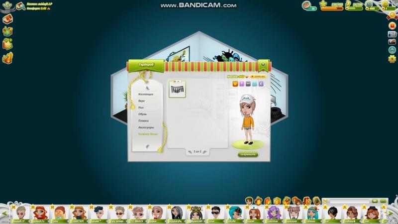 Bandicam 2018-03-17 12-09-07-973