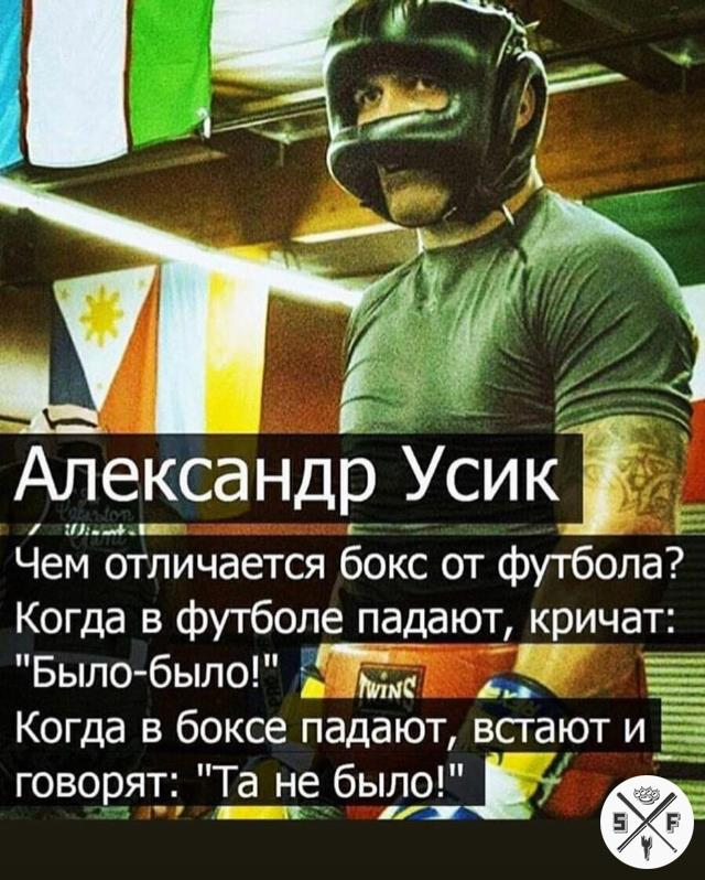 Богдан Квятковский |