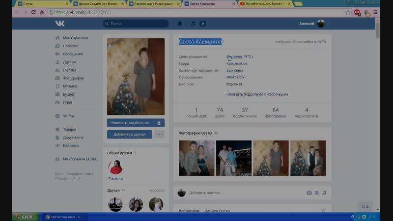 Итоги конкурса Школа Свадебного Бизнеса Анны Тоболовой от 5 10 18