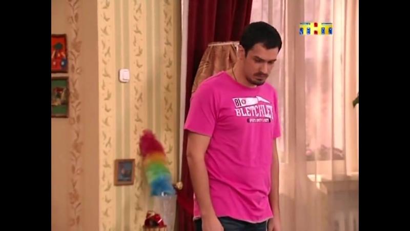 Счастливы вместе - 4 сезон_ 6-9 серия.mp4