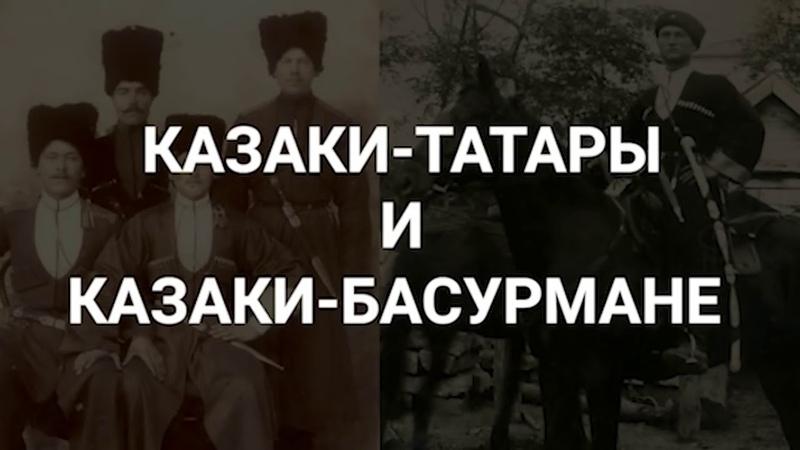 7 крамольных фактов о казаках Кто такие казаки и откуда они взялись Подлинная