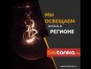 Происшествия и события Подмосковья за 17.07.2018г.