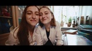 Харьковский Университетский Лицей Биохим Выпуск 2018 Cover Ленинград Вояж