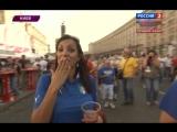 Чемпионат Европы 2012 г. Часть 42