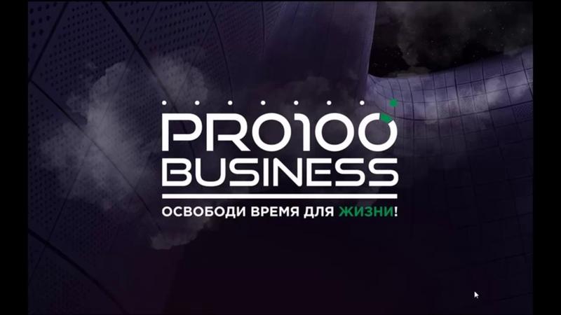 ПОНЯТНАЯ ПРЕЗЕНТАЦИЯ AIRBITCLUB 3.0   PRO100BUSINESS   Сетевой маркетинг   MLM   МЛМ