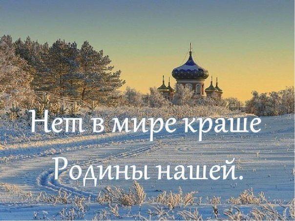 с праздником, россияне! вам в подарок - стихи.стихи о россии