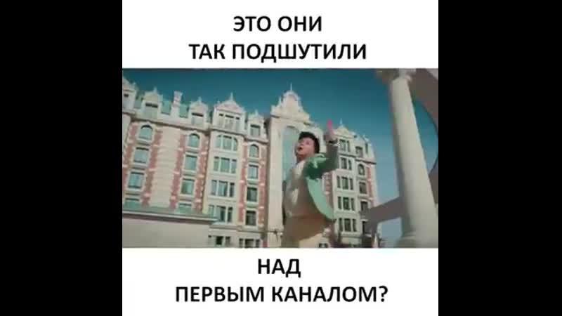 Лучший троллинг Первого канала из-за накруток в шоу Голос.Дети